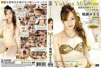 MUGEN EX Vol. 25