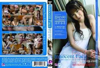 PB-101 Innocent Face