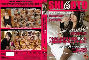 SHI6OTO Vol.14