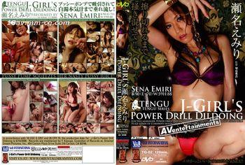 TENGU Vol.2-2