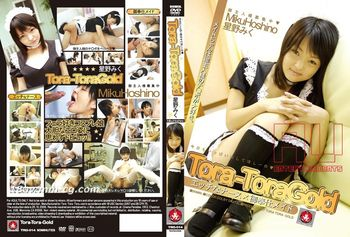 Tora Tora Gold Vol.14
