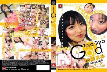 Tora Tora Gold Vol.59