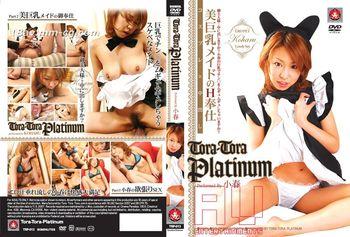 Tora Tora Platinum Vol.13