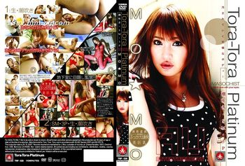 Tora Tora Platinum Vol.28