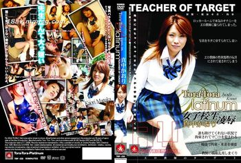 Tora Tora Platinum Vol.30
