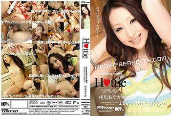 Premium Model Hottie  美白淫亂美女相馬