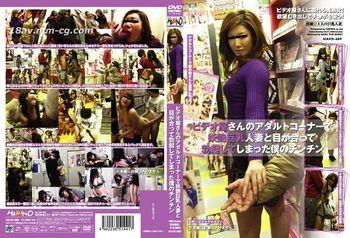 (HIBINO)在影音出租店的成人片區與妖艷巨乳人妻四目相交,讓我忍不住而勃起
