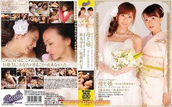 美熟女與新娘女兒夢共演 在婚禮上被姦中出-B