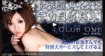 最新一本道「CLUB ONE No.7」