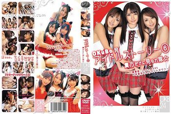 (PRESTIGE)OKB24 美少女偶像團 6