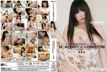 Studio Teriyaki (CT-30)Mixi相識的現役爆乳娘 MOMOKA