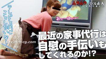 最新muramura 080313_923【先行公開】今流行家事代行性服務家政婦