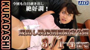 最新gachin娘! gachi587 KURADASHI16