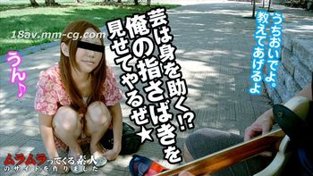 最新muramura.tv 013113_816 對我彈吉它的女孩