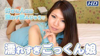 最新gachin娘! gachi661 渚 素人生撮檔案81