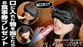 最新muramura 100813_960 街角猜謎!碰觸體驗贏吃飯券 4