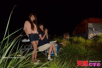 最新天然素人092013_01 全體露營喧嘩大亂交 杉原愛梨