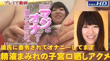 最新gachin娘! gachip212 別刊美鮑特寫55  Kiyuka