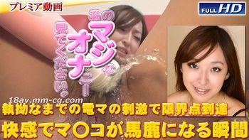 最新gachin娘! gachip215 佳織 -別刊MAJI-ONA 58