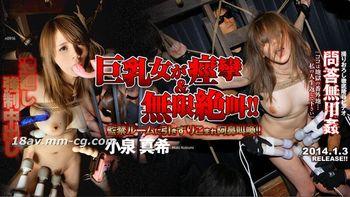 Tokyo Hot n0916