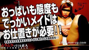 最新muramura 031814_039 女僕之現代的禮儀培養 鈴香