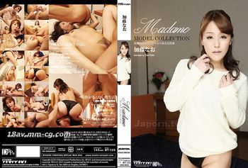 (BT-125) Madame Model Collection  加籐Nao