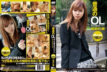 CATCHEYE Vol.81