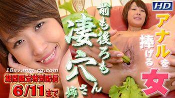 最新gachin娘!gachi738 美奈子 菊門奉獻之女20
