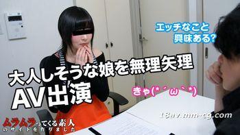 最新muramura 082814_121 看起來比較誠實的女孩也要上AV演出