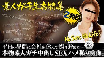 最新xxx-av 21795 我的珍藏映像10連發,素人性愛視頻SEX映像NO.02