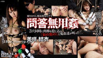 Tokyo Hot n1004 問答無用姦 美笑結衣 Yui Misaki