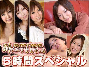 最新gachin娘! 4037273 SWEET天使特別篇 5小時 Part6-7