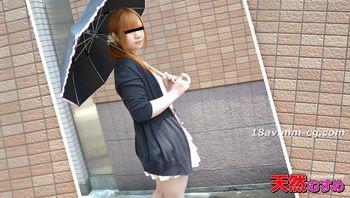 最新10musume 062015_01 把傘給我換握我這隻 岡本愛子