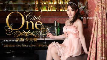 最新一本道 061215_096 CLUB ONE 大空美緒