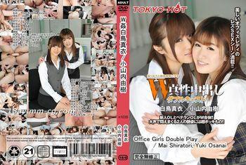 Tokyo Hot n1035 W姦白鳥真衣-小山內由樹 Mai Shiratori-Yuki Osanai