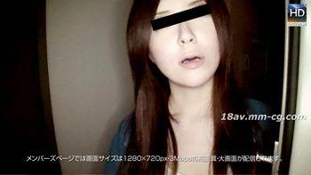 最新mesubuta 150313_921_01 尾隨一直喜歡的妹妹 安齋奈緒