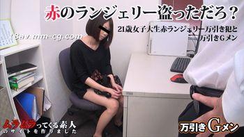最新muramura 112115_314 21歲女子大生實錄 橘理奈