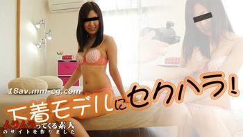 最新muramura.tv 021116_350 絕美素人麻豆 香阪香織