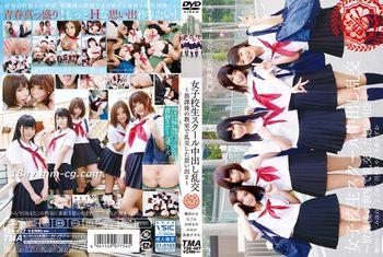 免費線上成人影片,免費線上A片,T28-427 - [中文]女高中生學校內射亂交 ~在放學後的教室裡亂交的回憶 2