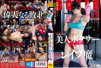 她是羽量級女拳擊運動員 排名第16 這樣的一位霸王花VS強姦