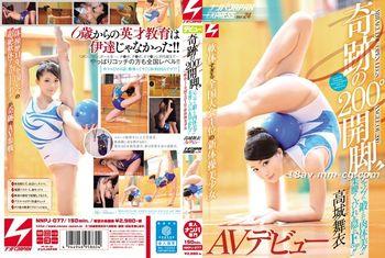 免費線上成人影片,免費線上A片,NNPJ-077 - [中文]奇蹟的200度開腿!!跳躍鍛鍊出的肉體美!!柔軟纖腰&隱藏Fcup!!