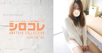 最新ASIA天國 0685 AMATEUR COLLECTION Amateur model