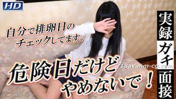 [無碼]最新gachin娘! gachi988 實錄面接93 江美