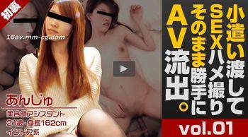 xxx-av.com.21658-AV流出vol01