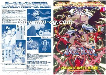 天使之刃 Angel Blade2-01
