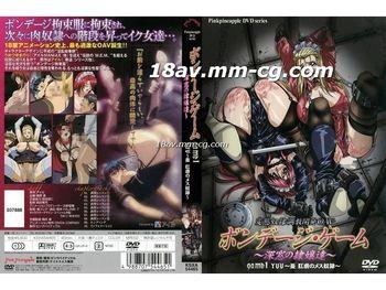 深窗の隸孃達-02