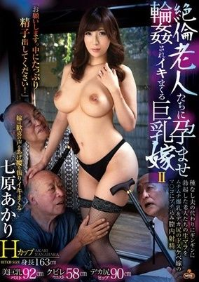 NITR-184 Busty Bride II Shichihara Spree Iki Is Gangbang Was Conceived In Unequaled Old Men Akari